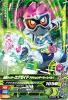 G6-008 仮面ライダーエグゼイドアクションゲーマー レベル1 (N)