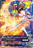 G6-013 仮面ライダーブレイブビートクエストゲーマー レベル3 (N)