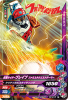 G6-015 仮面ライダーブレイブファミスタクエストゲーマー (R)