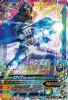 G6-019 仮面ライダースナイプシューティングゲーマー レベル2 (プロト) (SR)