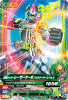 G6-021 仮面ライダーレーザーターボバイクゲーマー レベル0 (N)