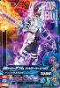 G6-025 仮面ライダーゲンムゾンビゲーマー レベルX (R)