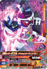 G6-026 仮面ライダーゲンムアクションゲーマー レベル1 (N)