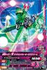 G6-038 仮面ライダーWサイクロンジョーカーエクストリーム (N)