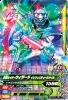 G6-041 仮面ライダーウィザードインフィニティースタイル (N)