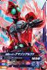 G6-049 仮面ライダーアマゾンアルファ (R)