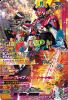 G5-007 仮面ライダーブレイブファンタジーゲーマー レベル50 (LRT)