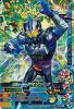 G5-042 仮面ライダーアマゾンネオ (LR)