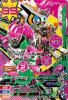 G5-055 仮面ライダーエグゼイドアクションゲーマー レベル2 (CP)