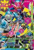 G5-056 仮面ライダーブレイブクエストゲーマー レベル2 (CP)