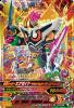 G5-002 仮面ライダーエグゼイドマキシマムゲーマー レベル99 (SR)