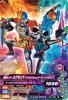 G5-004 仮面ライダーエグゼイドダブルアクションゲーマー レベルXX R