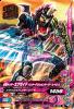 G5-005 仮面ライダーエグゼイドハンターアクションゲーマー レベル5 (N)