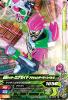 G5-006 仮面ライダーエグゼイドアクションゲーマー レベル2 (N)