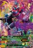 G5-008 仮面ライダーブレイブファンタジーゲーマー レベル50 (SR)
