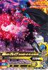 G5-009 仮面ライダーブレイブファンタジーゲーマー レベル50 (R)