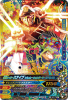 G5-011 仮面ライダースナイプシミュレーションゲーマー レベル50 (SR)