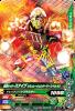G5-012 仮面ライダースナイプシミュレーションゲーマー レベル50 (N)