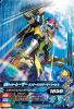 G5-015 仮面ライダーレーザーハンターバイクゲーマー レベル5 (N)