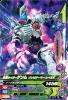 G5-016 仮面ライダーゲンムゾンビゲーマー レベルX (R)
