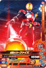 G5-026 仮面ライダーファイズ (R)