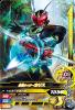 G5-028 仮面ライダーカリス