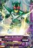 G5-030 仮面ライダーキックホッパー (R)