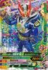 G5-032 仮面ライダーNEW電王ストライクフォーム (SR)