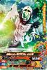 G5-041 仮面ライダーネクロムグリム魂 (N)
