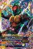 G5-046 仮面ライダーアマゾンオメガ (SR)