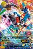 G4-004 仮面ライダーエグゼイドダブルアクションゲーマー レベルXX L (SR)