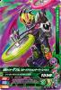 G4-018 仮面ライダーゲンムスポーツアクションゲーマー レベル3 (N)