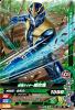 G4-025 仮面ライダー威吹鬼 (N)