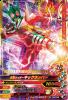 G4-026 仮面ライダーキックホッパー (SR)