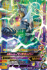 G4-027 仮面ライダーパンチホッパー (SR)