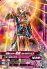 G4-038 仮面ライダー鎧武カチドキアームズ (R)