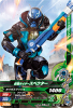 G4-045 仮面ライダースペクター (N)