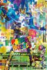 G3-023 仮面ライダーパラドクスパズルゲーマー レベル50