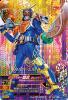 G3-041 仮面ライダー鎧武オレンジアームズ (LR)