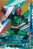 G3-058 仮面ライダーBLACK RX (CP)