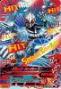 G3-064 仮面ライダースーパー1 (CP)