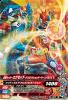 G3-002 仮面ライダーエグゼイドダブルアクションゲーマー レベルXX R (N)