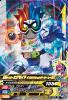 G3-003 仮面ライダーエグゼイドダブルアクションゲーマー レベルX (N)