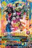 G3-004 仮面ライダーエグゼイドハンターアクションゲーマー レベル5 (SR)