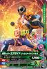 G3-006 仮面ライダーエグゼイドゴーストゲーマー レベル2