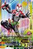 G3-008 仮面ライダーエグゼイドドライブゲーマー レベル2 (SR)