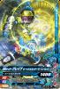 G3-010 仮面ライダーブレイブビートクエストゲーマー レベル3 (R)