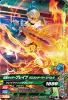G3-011 仮面ライダーブレイブクエストゲーマー レベル2 (N)