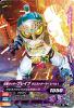 G3-012 仮面ライダーブレイブクエストゲーマー レベル1 (N)