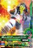G3-016 仮面ライダースナイプシューティングゲーマー レベル1